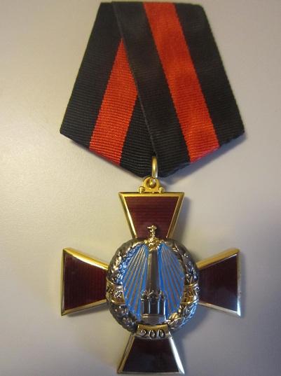 Крест «За увековечение памяти Отечественной войны 1812 года»