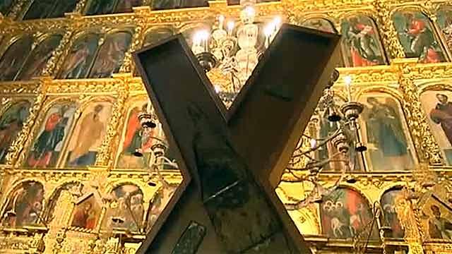 крест Апостола Андрея Первозванного